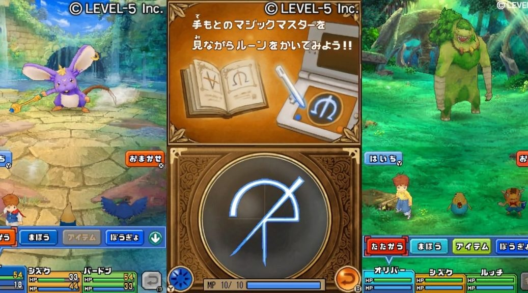 Japanese exclusive Ni no Kuni DS is now fully playable in English