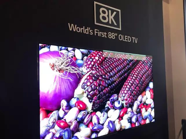 LG launches an 88-inch 8K OLED display with built-in sound