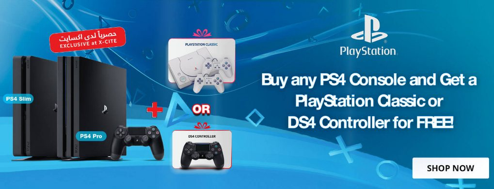 PlayStation Classics are being given away with these new promotions 1