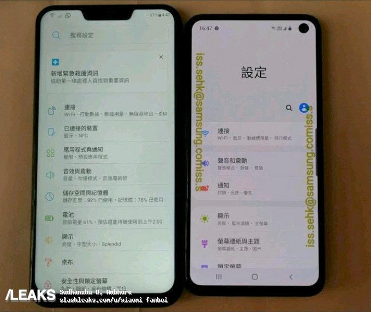 More pictures of the cool-looking Samsung Galaxy S10e leaks