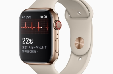 Apple to finally add sleep tracking feature to Apple Watch 1