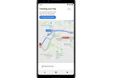 Google Maps adds Incognito mode for Android users 16