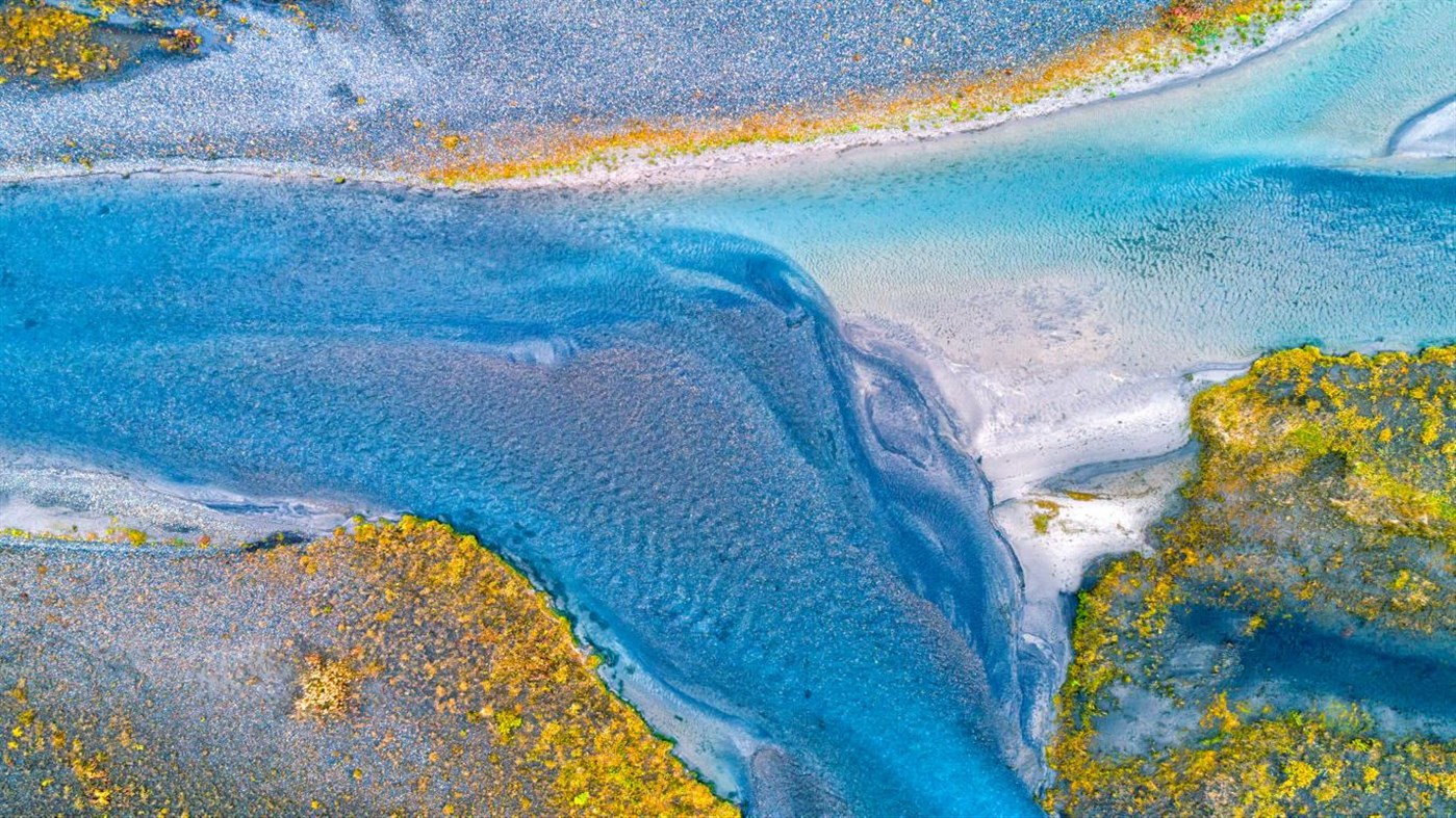 Microsoft release new free Aerial Iceland 4K Windows 10 wallpaper pack 1