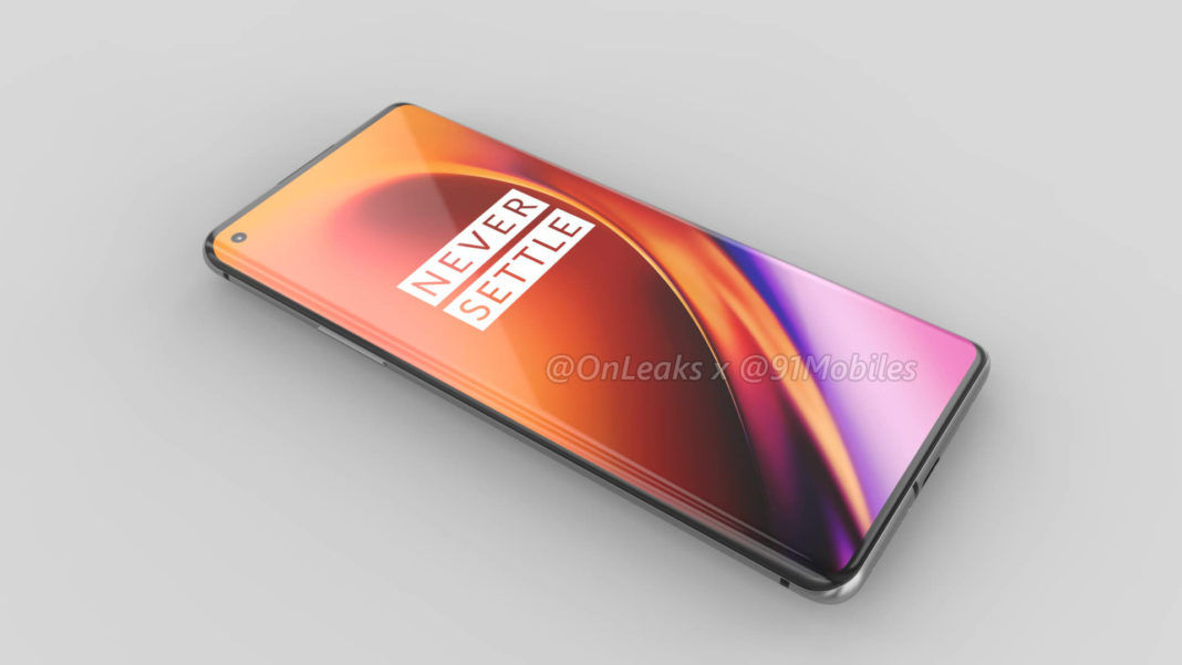 OnePlus 8 Pro: 360 degree renders leaked online, reveals punch-hole camera, quad camera setup and more 1