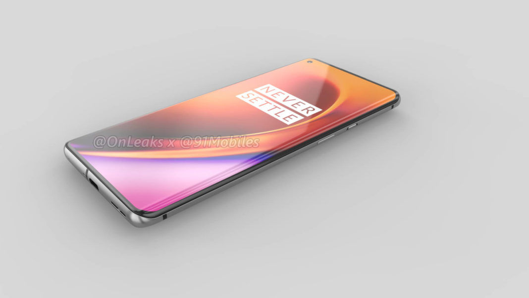 OnePlus 8 Pro: 360 degree renders leaked online, reveals punch-hole camera, quad camera setup and more 3