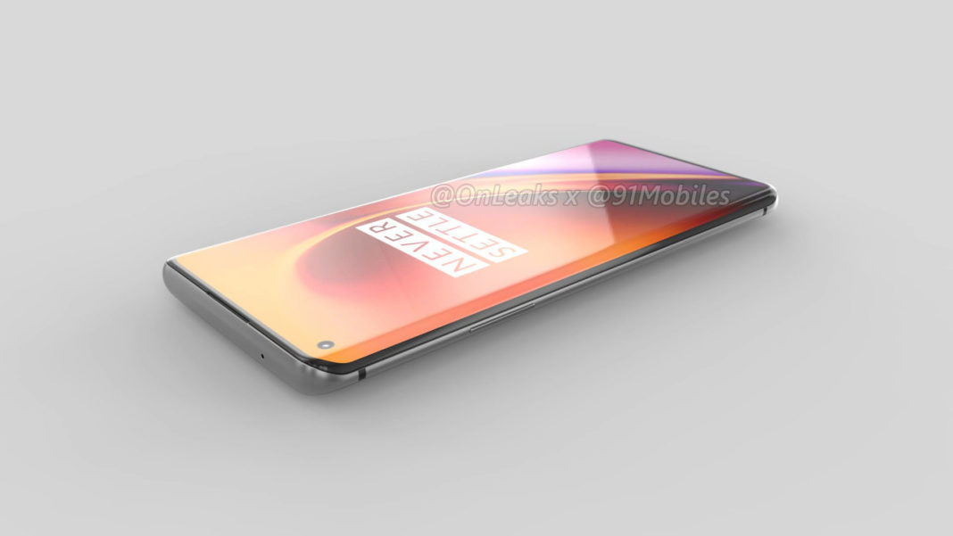 OnePlus 8 Pro: 360 degree renders leaked online, reveals punch-hole camera, quad camera setup and more 6