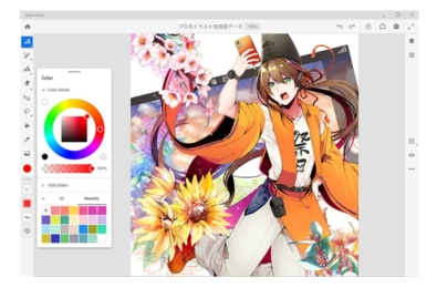 Adobe Fresco drawing and painting app now available for Windows 9