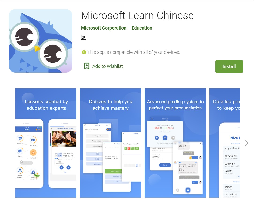 Microsoft wants to teach Chinese, launches Microsoft Learn Chinese app on Google Play Store