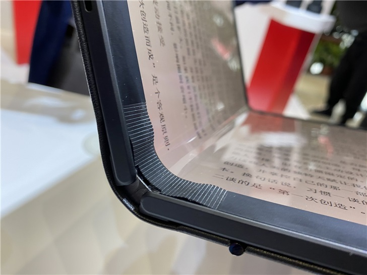 Lenovo showed off the folding ThinkPad X1 and Project Limitless at Lenovo Tech World 8