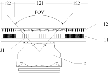 Xiaomi patents in-display front camera to eliminate notch design 6