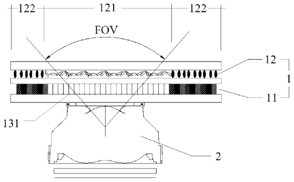 Xiaomi patents in-display front camera to eliminate notch design 1