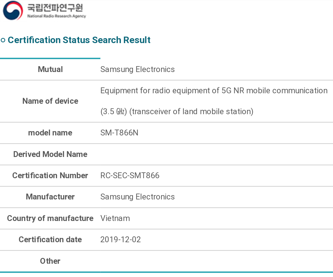 Samsung Galaxy Tab S6 5G shows up on NRRA's website ahead of the official launch 2