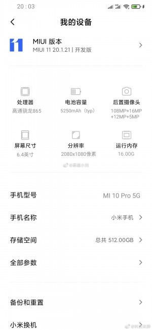"Xiaomi's Mi 10 Pro is likely to join the ""16GB RAM phone"" bandwagon 1"