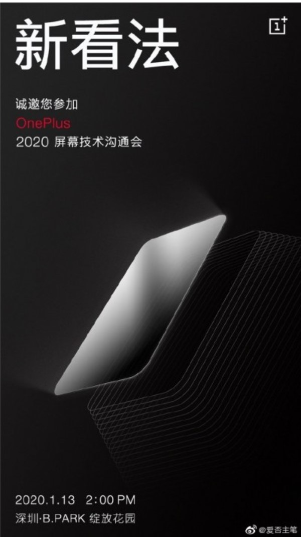 OnePlus is all set to unveil its new screen technology next week 1