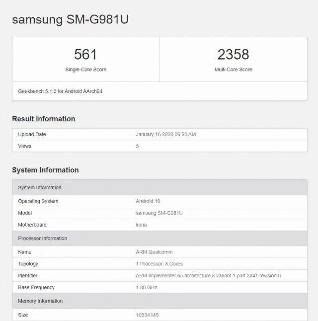 Samsung Galaxy S20 5G Geekbench score leak: It's lower than the Galaxy Note 10 Geekbench score! 1