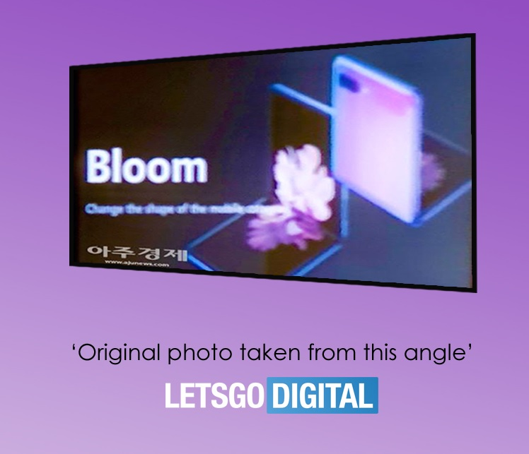 Not blooming likely: Samsung Galaxy Fold 2 is probably NOT called the Samsung Galaxy Bloom 1