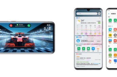 Surprise! Samsung Galaxy S20 is not the first Snapdragon 865 phone 3