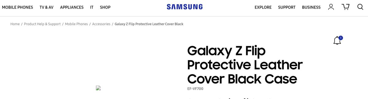 Samsung Galaxy Z Flip name confirmed 1