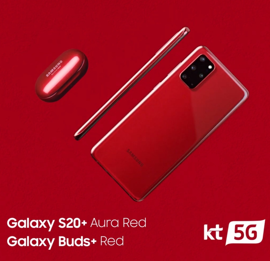 Samsung is selling a Blackpink branded Jenny Red Samsung Galaxy S20+ phone and Galaxy Buds+ bundle 1