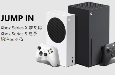 Xbox Series X and S Japan