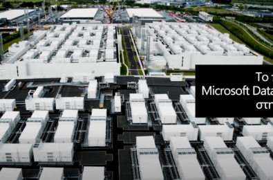 Microsoft Greece datacenter