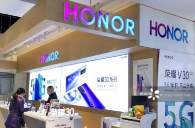honor brand