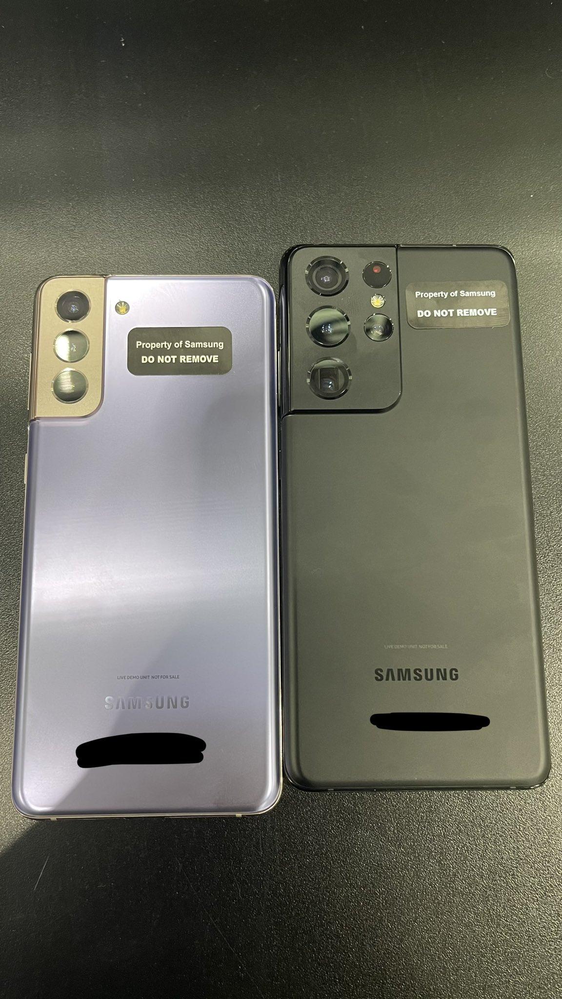 Καμαρώστε λίγο πριν την παρουσίασή τους τα νέα μοντέλα της σειράς Samsung Galaxy S21 που δεν θα δέχονται κάρτες microSD 2