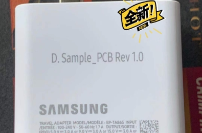 samsung 65w charger 2