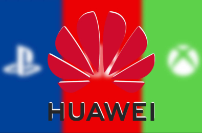 Huawei console