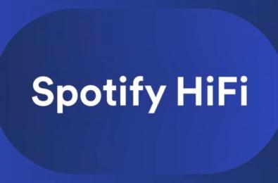 Spotify HiFi