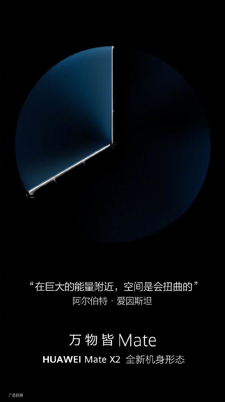 huawei mate x 2 teaser