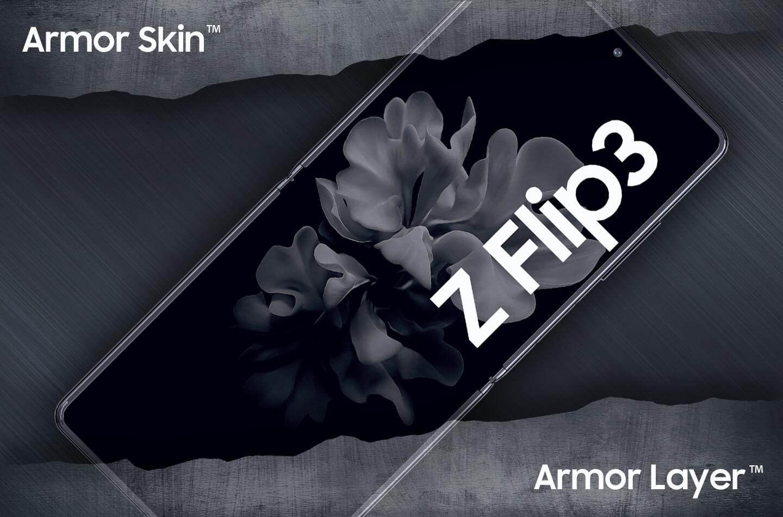 samsung-galaxy-z-flip-3-armor-skin-layer