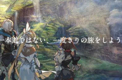 SEGA New RPG