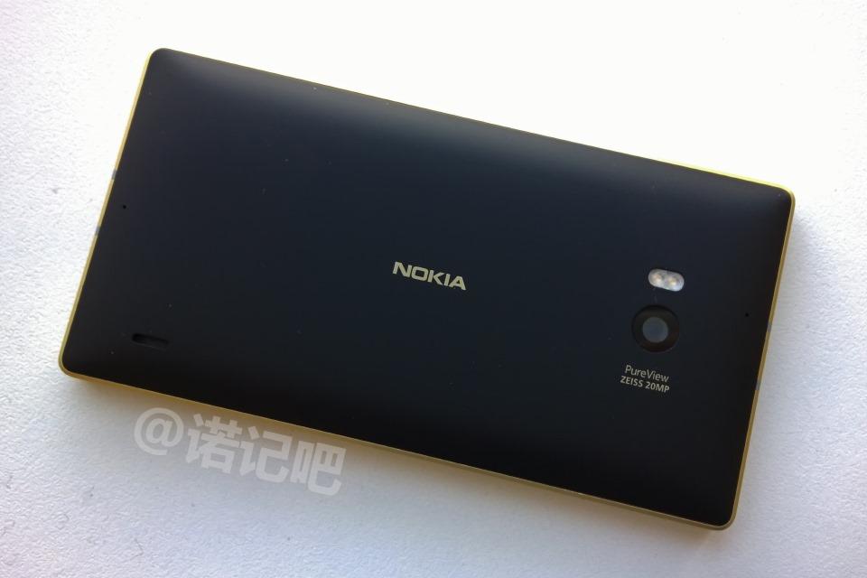 lumia 930 8