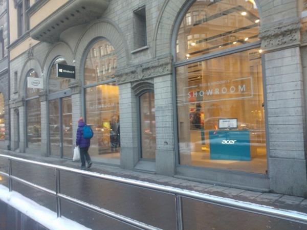 Intel-showroom-stockholm
