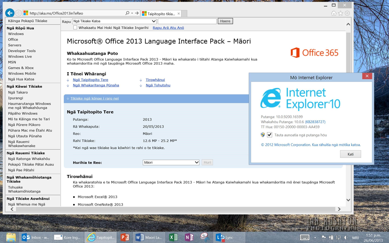free download internet explorer 10 for windows 8