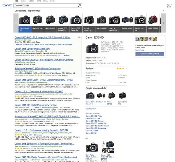 Bing Camera Product Search Update