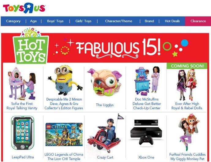 ToysRUs Xbox One