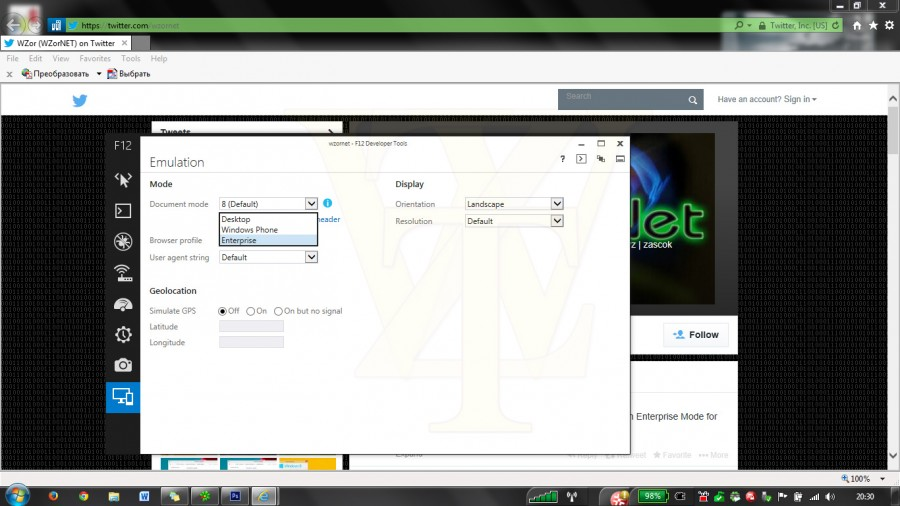 IE11 Enterprise Mode Windows 7 2