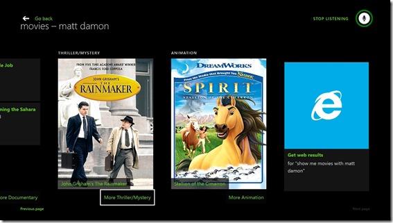 Xbox Bing 1