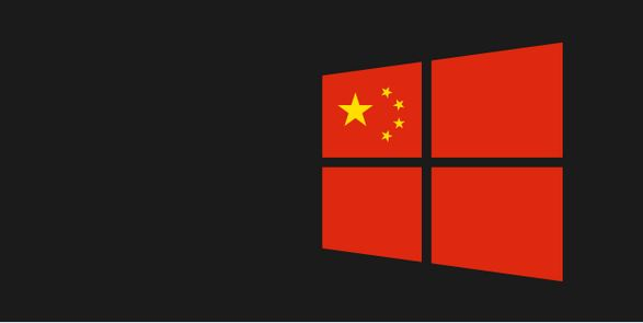 China Windows 8