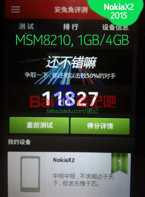 Nokia X2 benchmark
