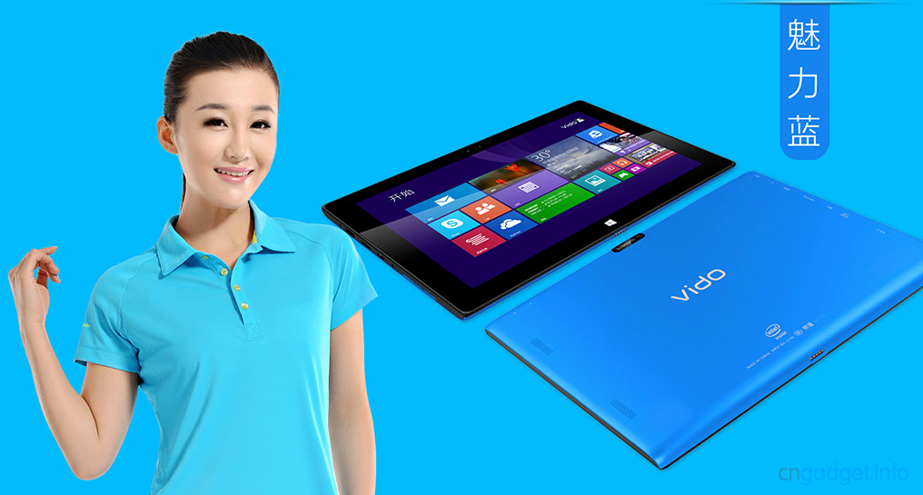 Vido w11c Windows Tablet 1