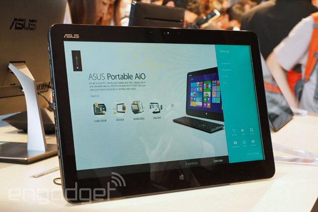 asus portable all in one