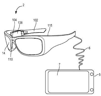 Microsoft Glass Patent