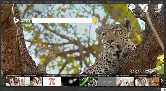 Bing Classroom