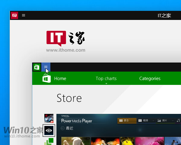 Charms Bar Icon Windows 10