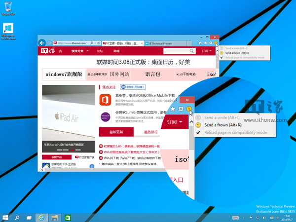 IE12 Windows 10