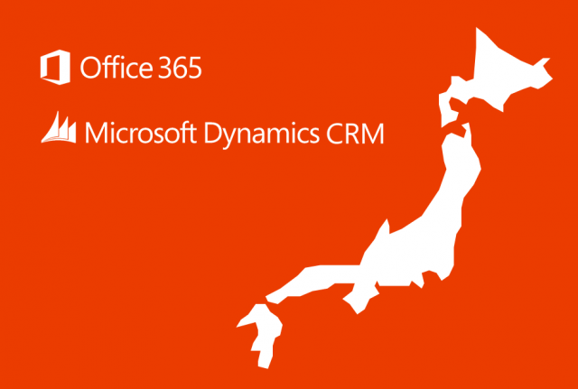 Office 365 Japan Hosted