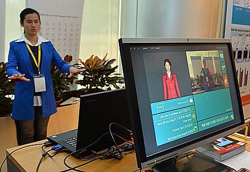 Microsoft Sign language